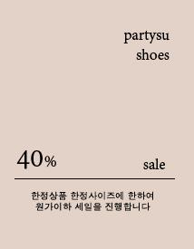 Shoes 40% sale